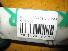 Крепление бампера Nissan March K13 Фото 2