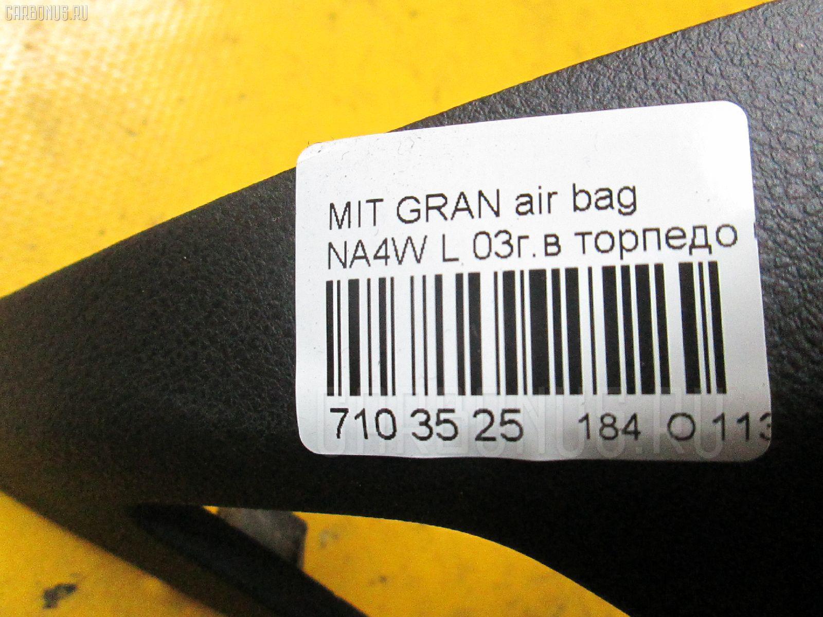 Air bag MITSUBISHI GRANDIS NA4W Фото 7