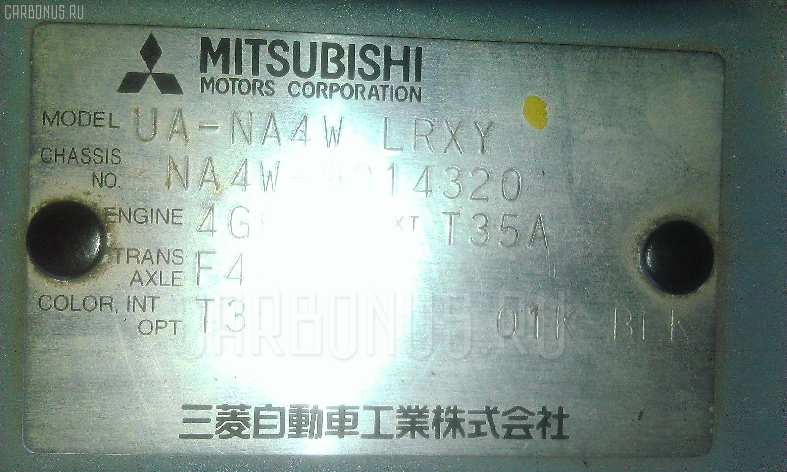 Крепление капота MITSUBISHI GRANDIS NA4W Фото 5