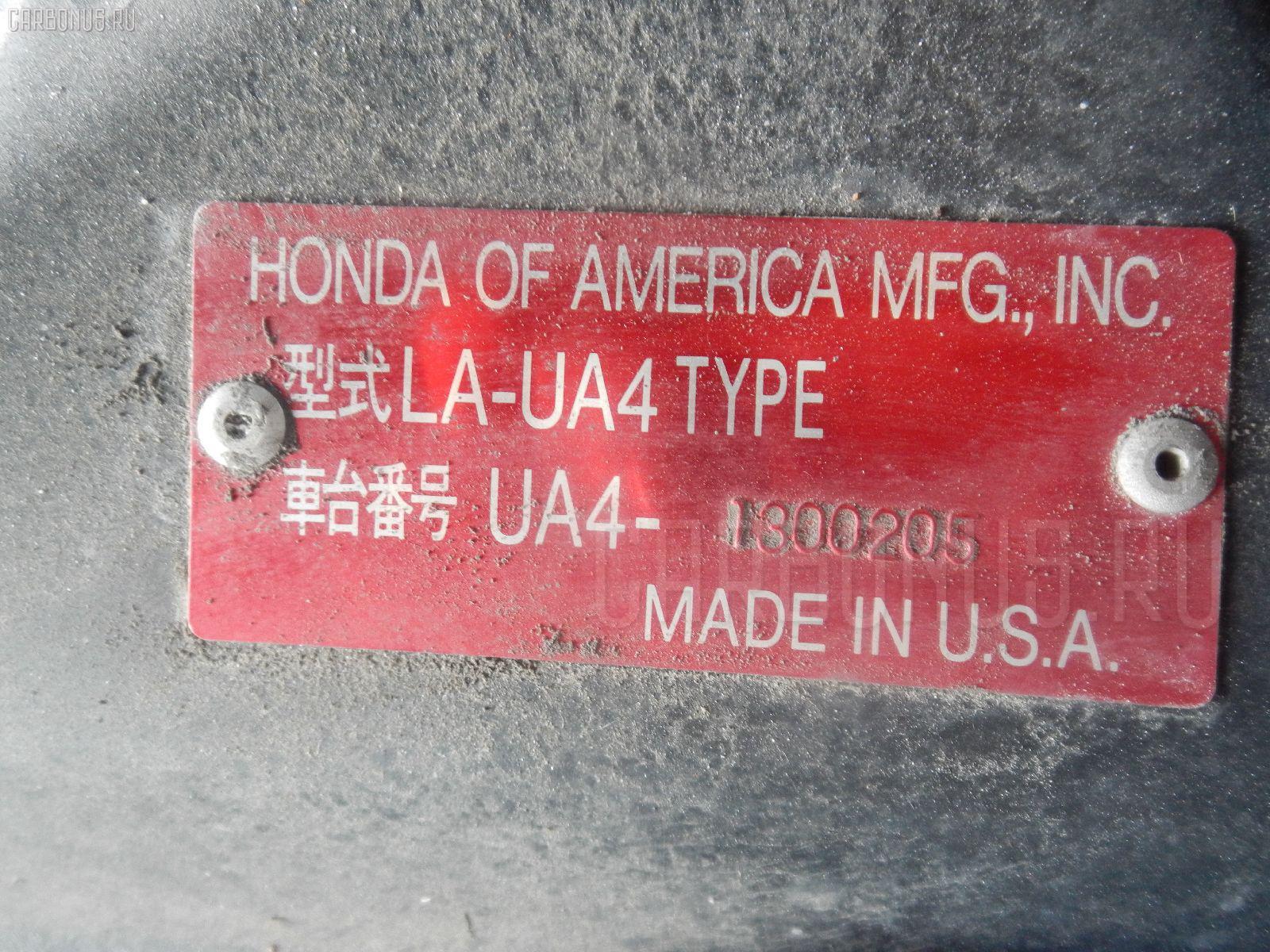 Тросик топливного бака HONDA INSPIRE UA4 Фото 5