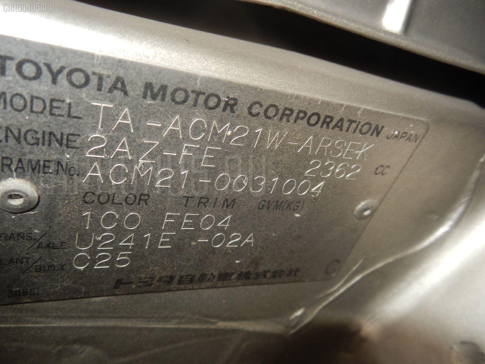 Стоп TOYOTA IPSUM ACM21W Фото 6