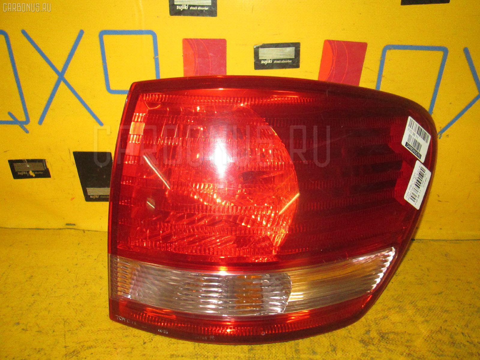 Стоп Toyota Ipsum ACM21W Фото 1