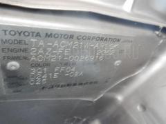 Стоп Toyota Ipsum ACM21W Фото 7