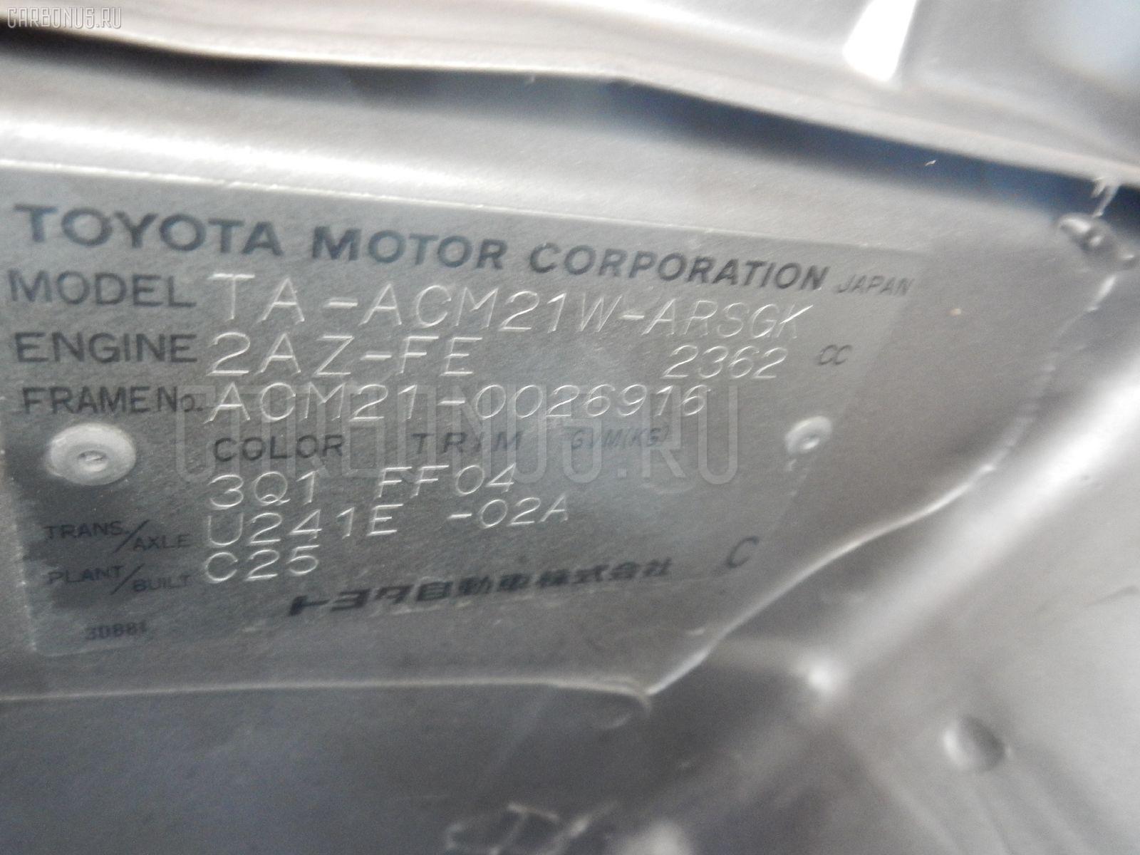 Бензонасос TOYOTA IPSUM ACM21W 2AZ-FE Фото 6