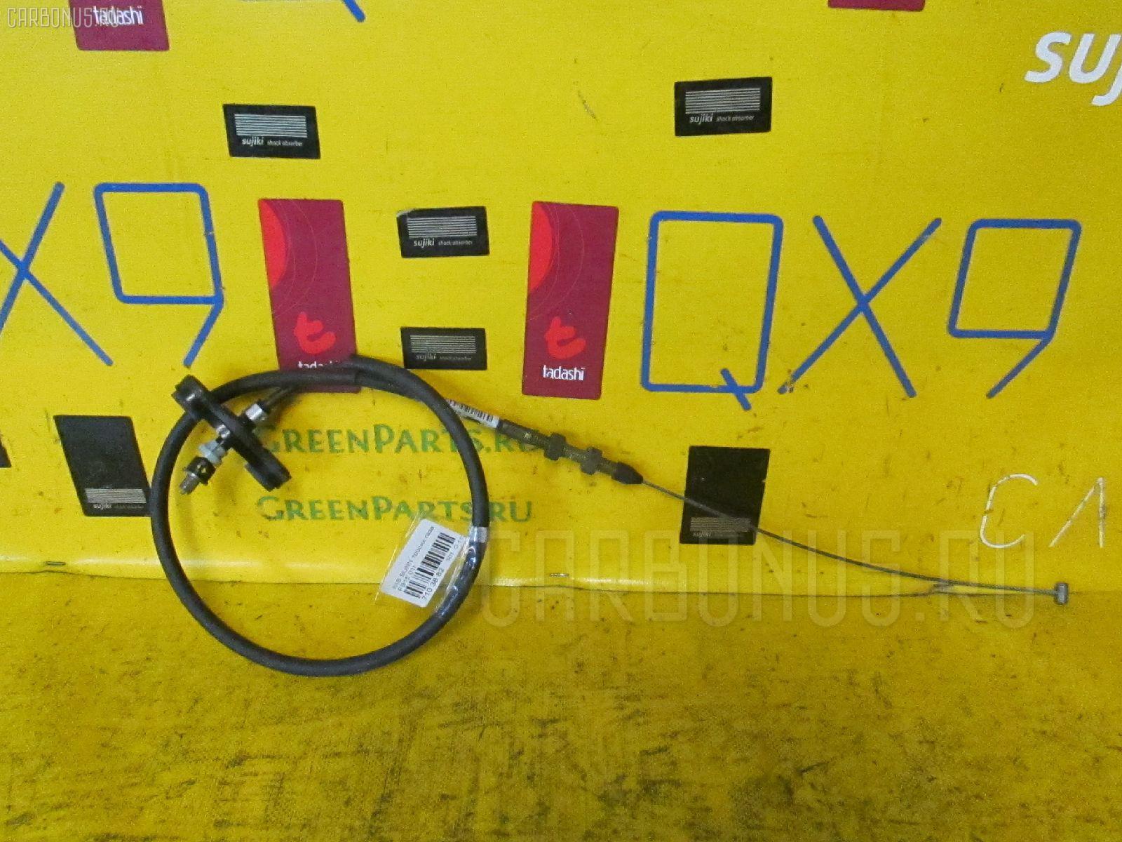 Тросик газа NISSAN SUNNY FB15 Фото 1