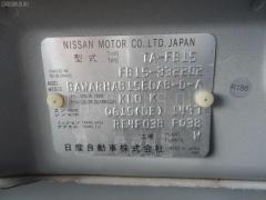 Решетка под лобовое стекло Nissan Sunny FB15 Фото 6