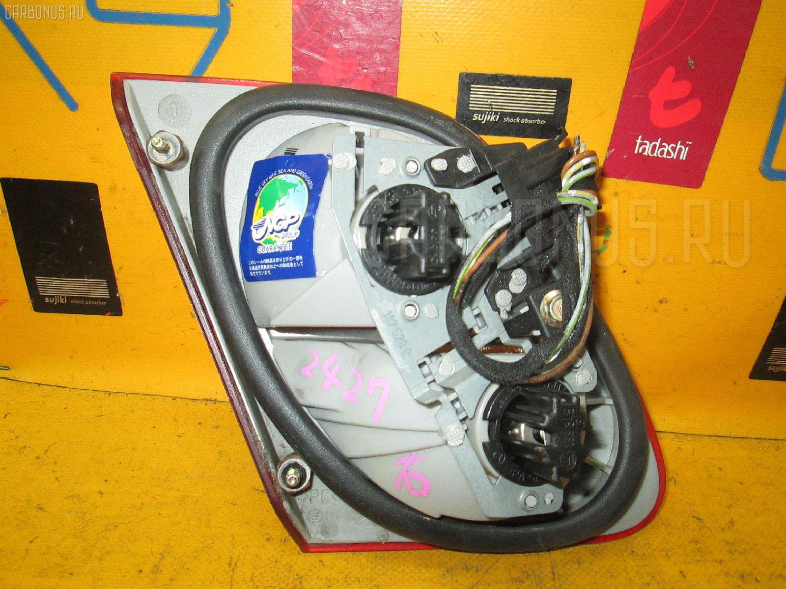 Стоп-планка MERCEDES-BENZ E-CLASS W210.055 Фото 2