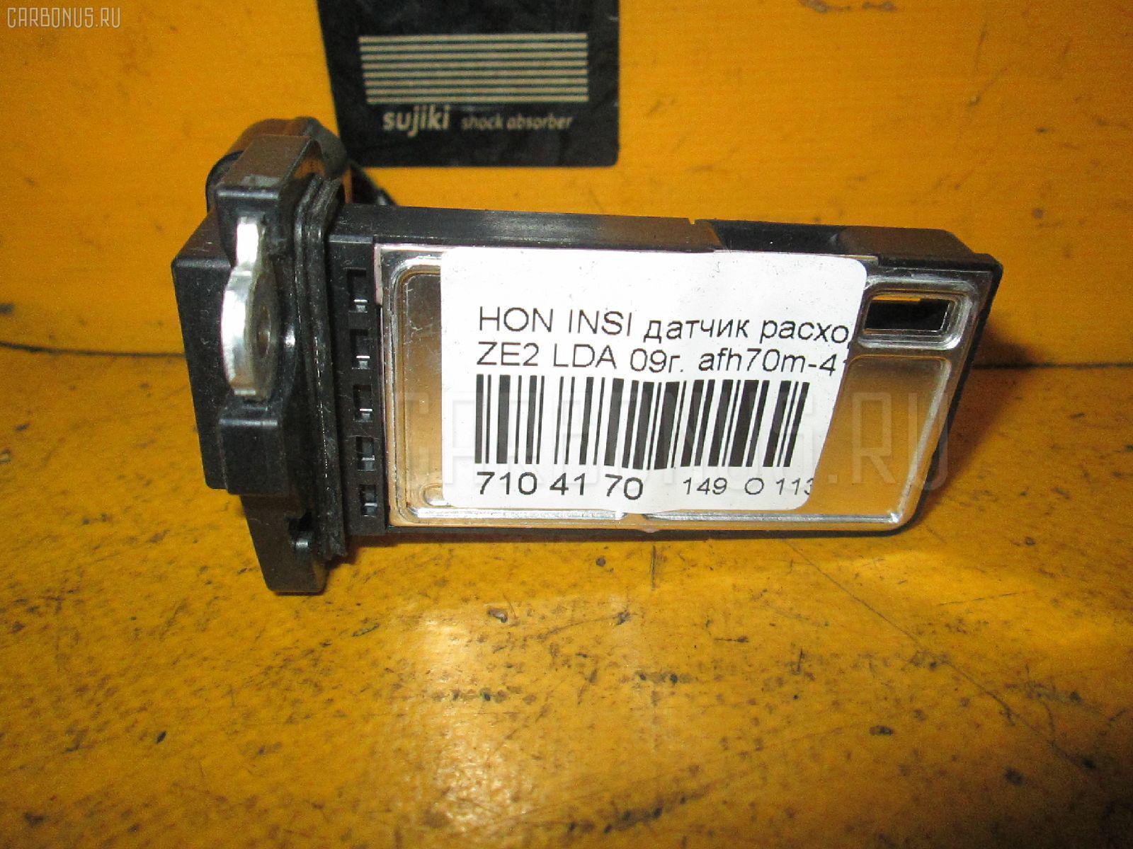 Датчик расхода воздуха HONDA INSIGHT ZE2 LDA Фото 2