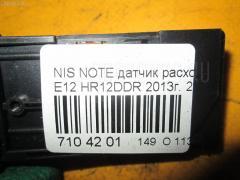 Датчик расхода воздуха Nissan Note E12 HR12DDR Фото 3