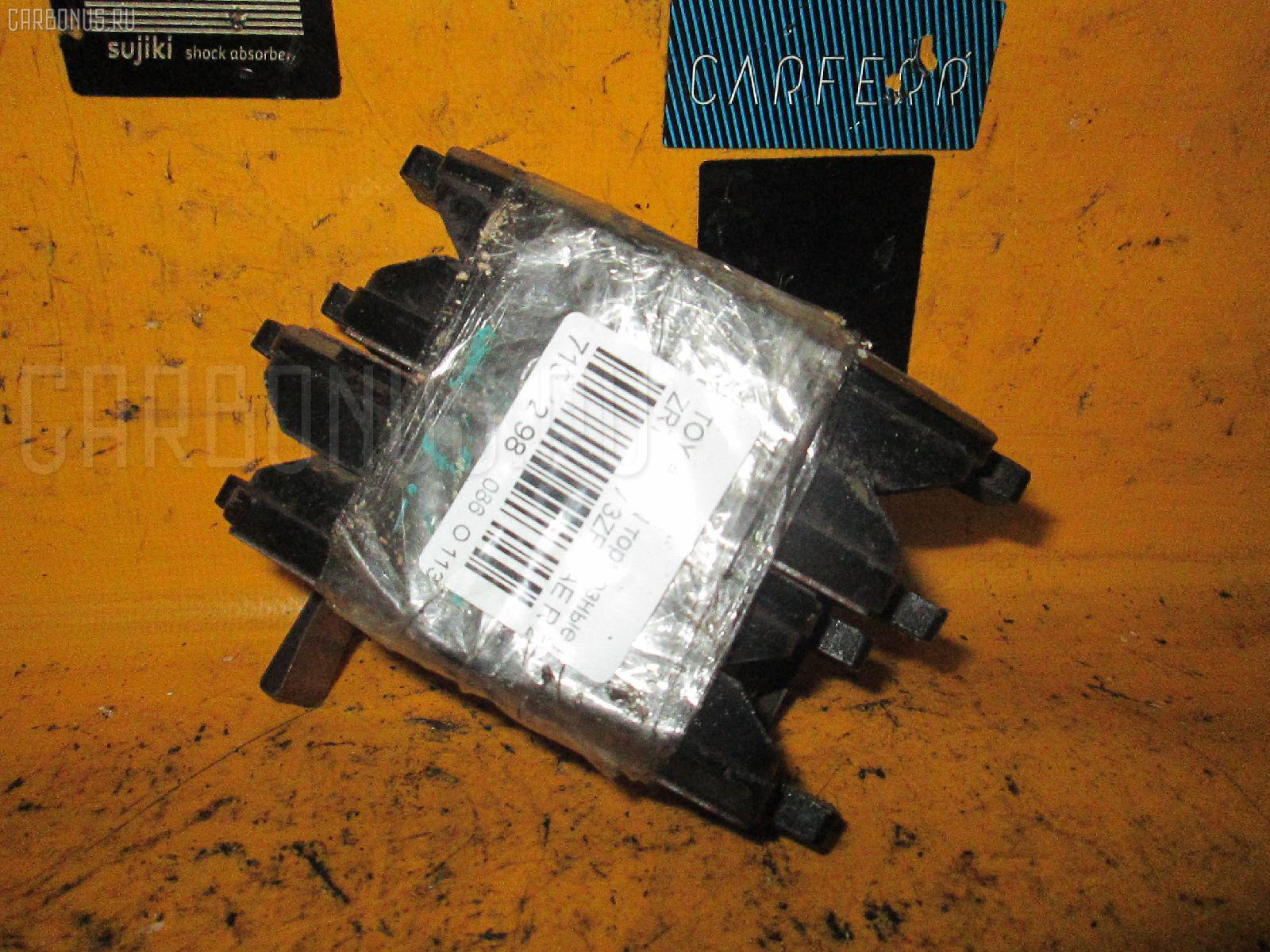 Тормозные колодки TOYOTA AVENSIS WAGON ZRT272W 3ZR-FAE Фото 2