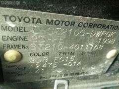 Зеркало двери боковой Toyota Caldina ST210G Фото 8