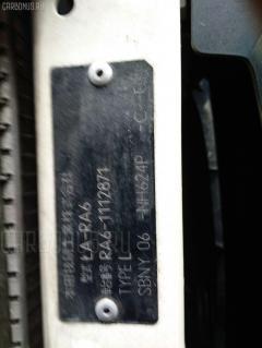Подкрылок Honda Odyssey RA6 F23A Фото 6