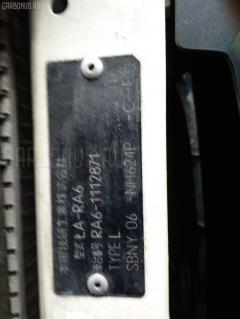 Тяга реактивная Honda Odyssey RA6 Фото 4