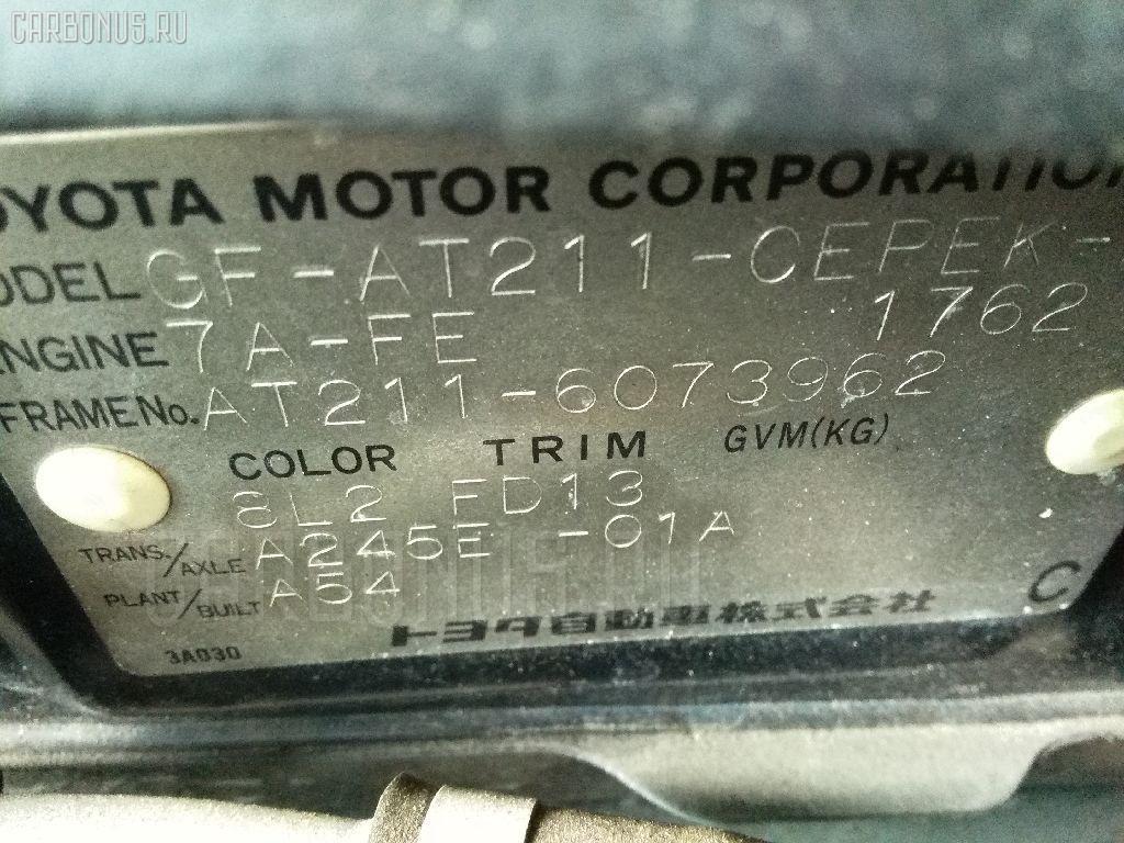 Выключатель концевой TOYOTA CARINA AT211 Фото 4