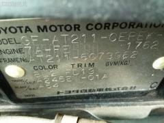 Обшивка багажника Toyota Carina AT211 Фото 5