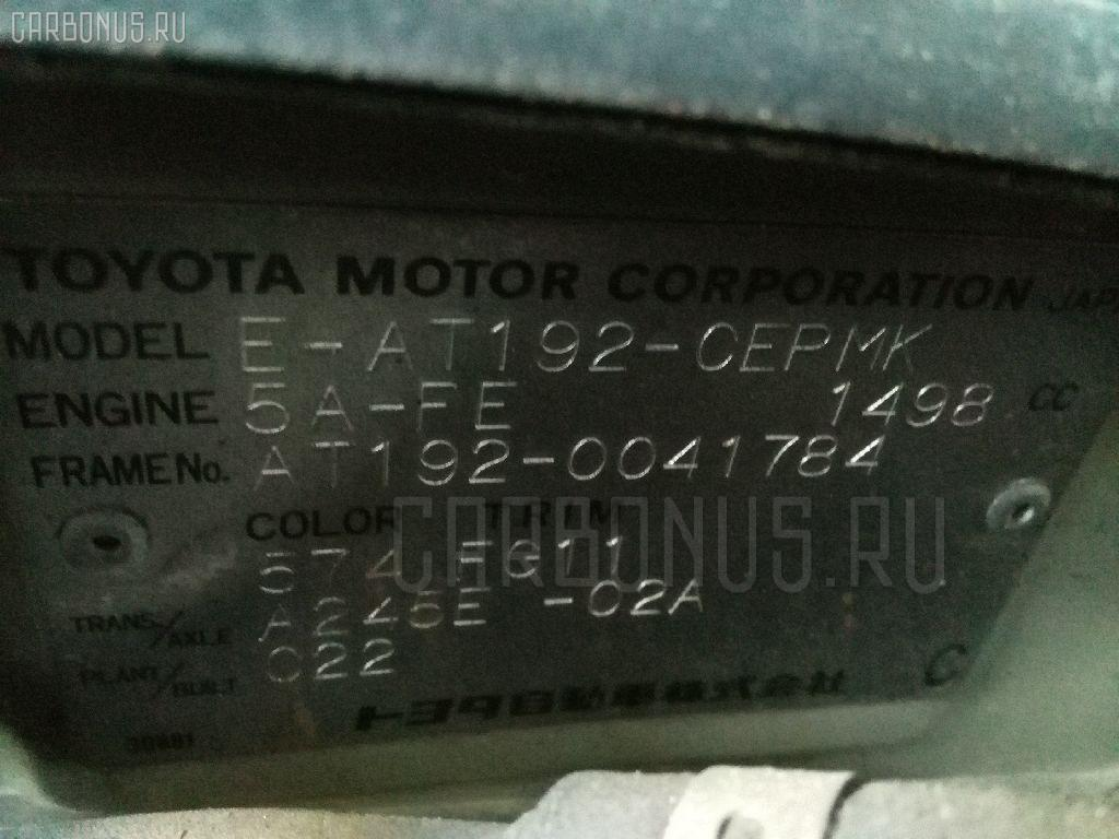 Стоп TOYOTA CARINA AT192 Фото 7
