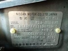 Обшивка багажника NISSAN AVENIR W11 Фото 5