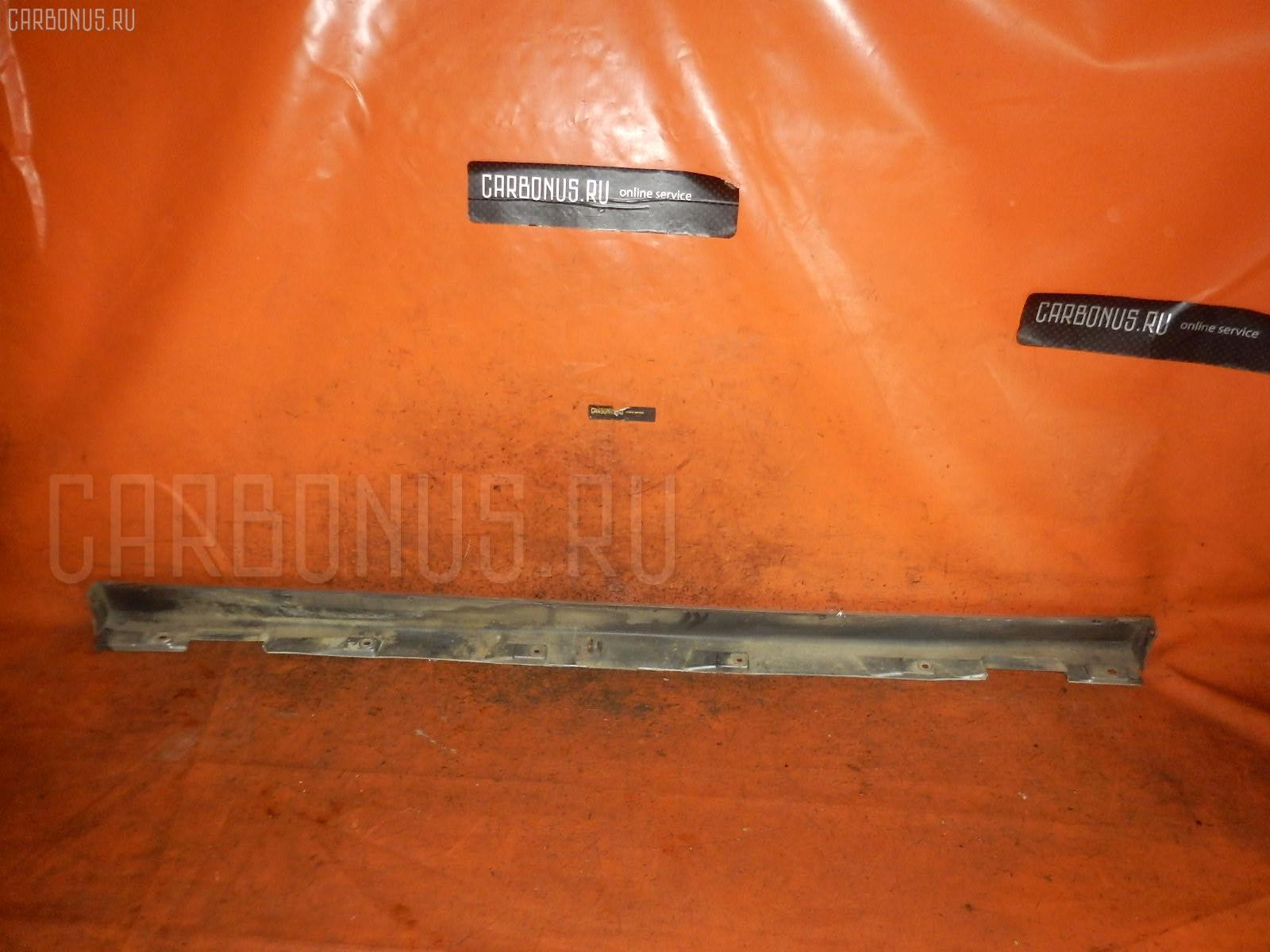 Порог кузова пластиковый ( обвес ) TOYOTA VISTA ARDEO SV55G. Фото 5