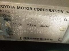 Ветровик Toyota Vista ardeo SV55G Фото 8