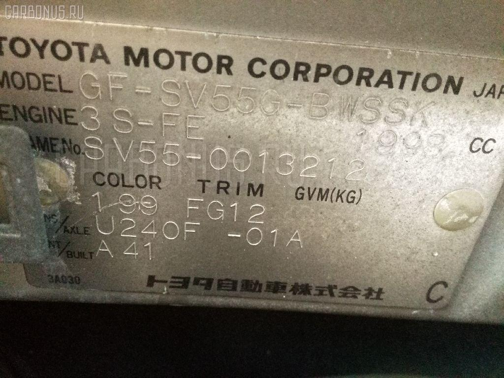 Обшивка багажника TOYOTA VISTA ARDEO SV55G Фото 6
