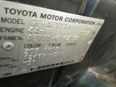 Тросик стояночного тормоза Toyota Corolla spacio AE111N 4A-FE Фото 6