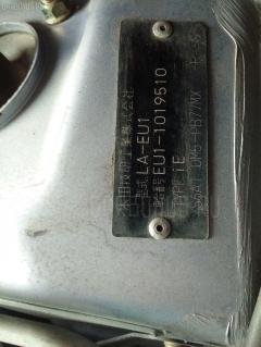 Крепление бампера Honda Civic EU1 Фото 6