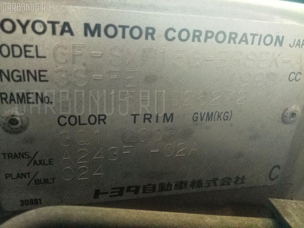 Выключатель концевой TOYOTA GAIA SXM15G 3S-FE Фото 6