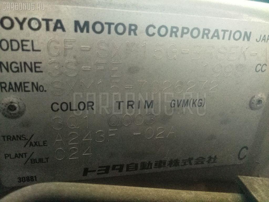 Амортизатор TOYOTA GAIA SXM15G Фото 5