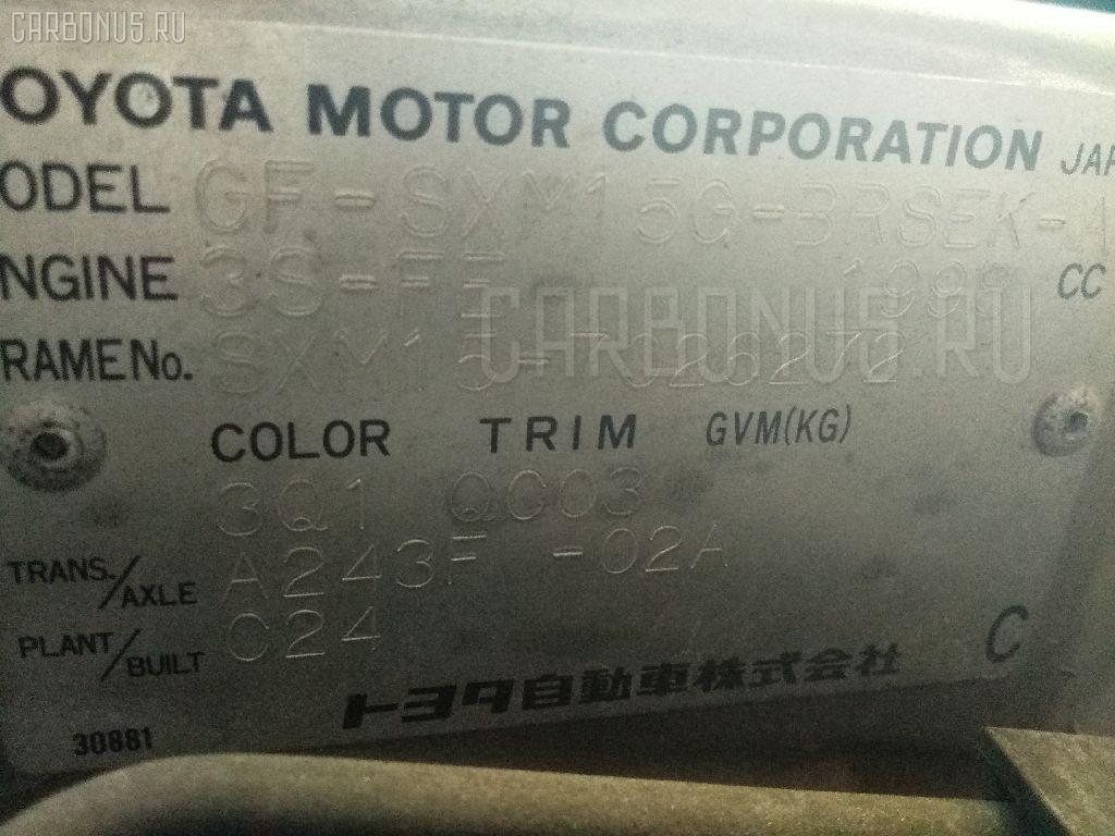Крепление запасного колеса TOYOTA GAIA SXM15G Фото 5