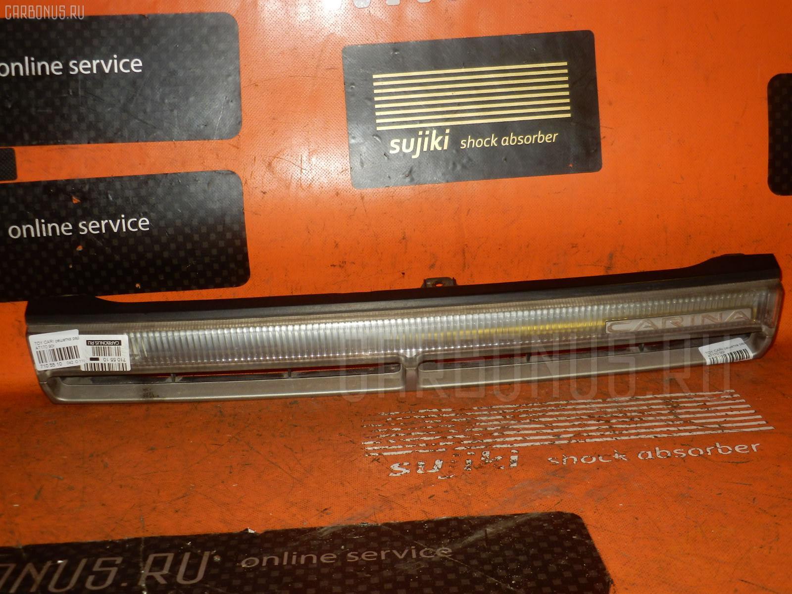 Решетка радиатора TOYOTA CARINA AT170. Фото 7