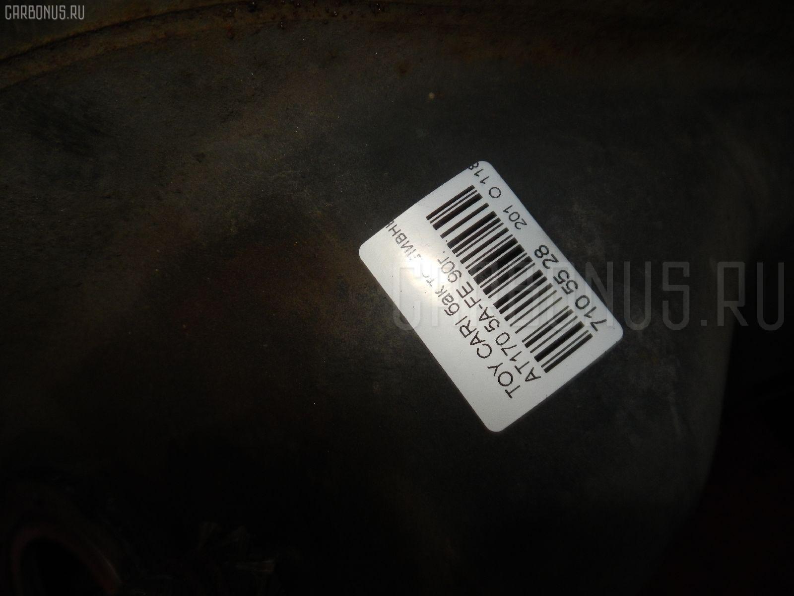 Бак топливный TOYOTA CARINA AT170 5A-FE Фото 7