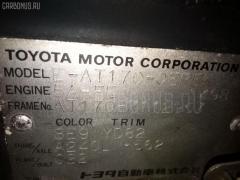 Ремень безопасности Toyota Carina AT170 5A-FE Фото 5