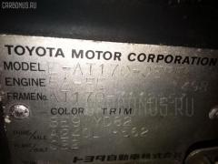 Обшивка багажника Toyota Carina AT170 Фото 8