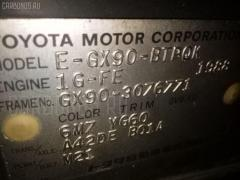 Стоп-планка TOYOTA CHASER GX90 Фото 6