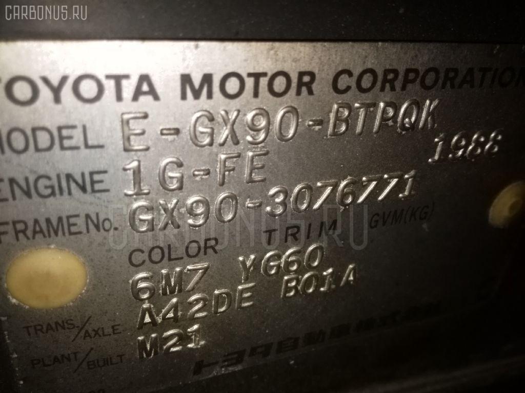 Обшивка багажника TOYOTA CHASER GX90 Фото 6