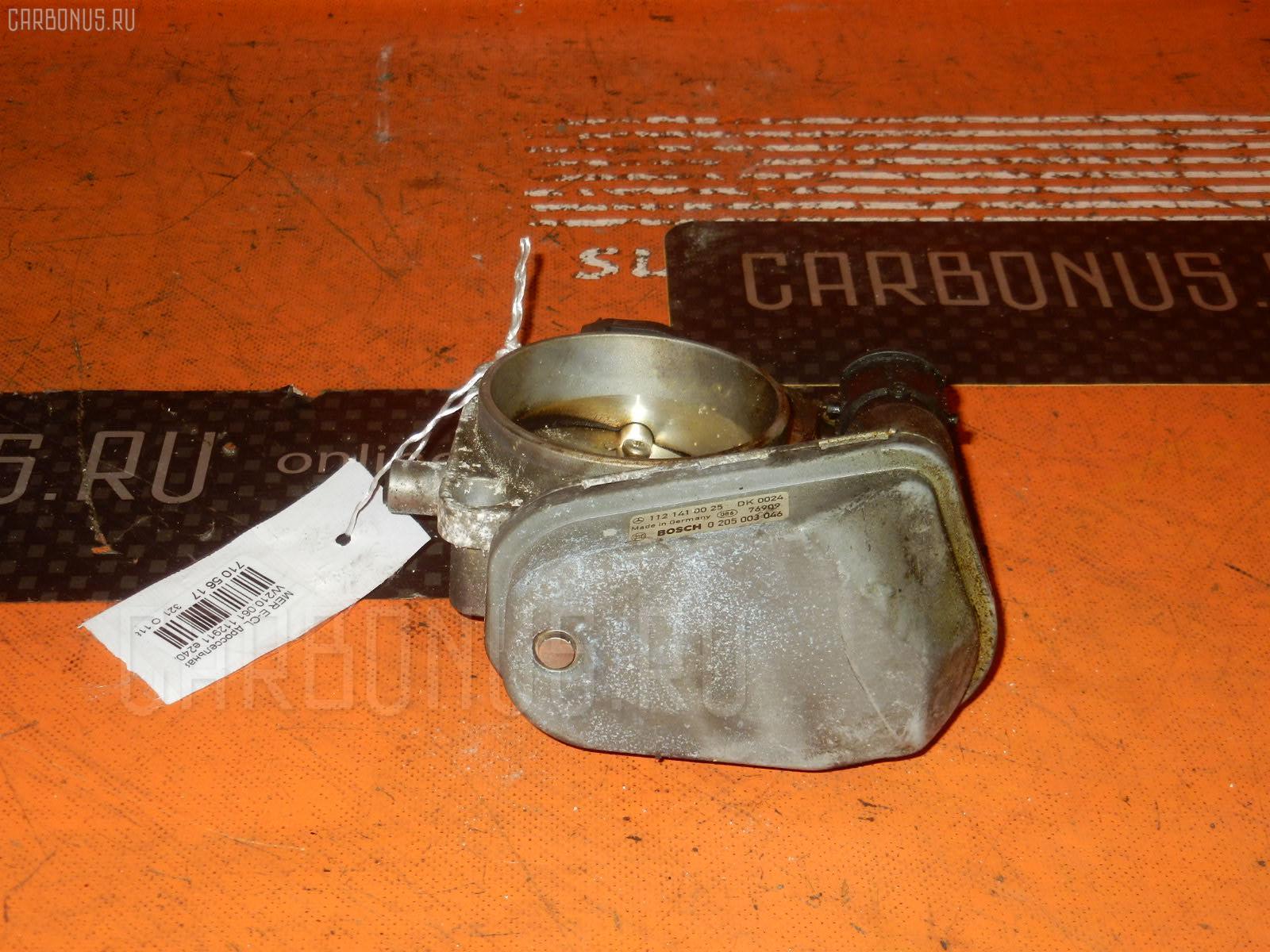 Дроссельная заслонка MERCEDES-BENZ E-CLASS W210.061 112.911 Фото 4