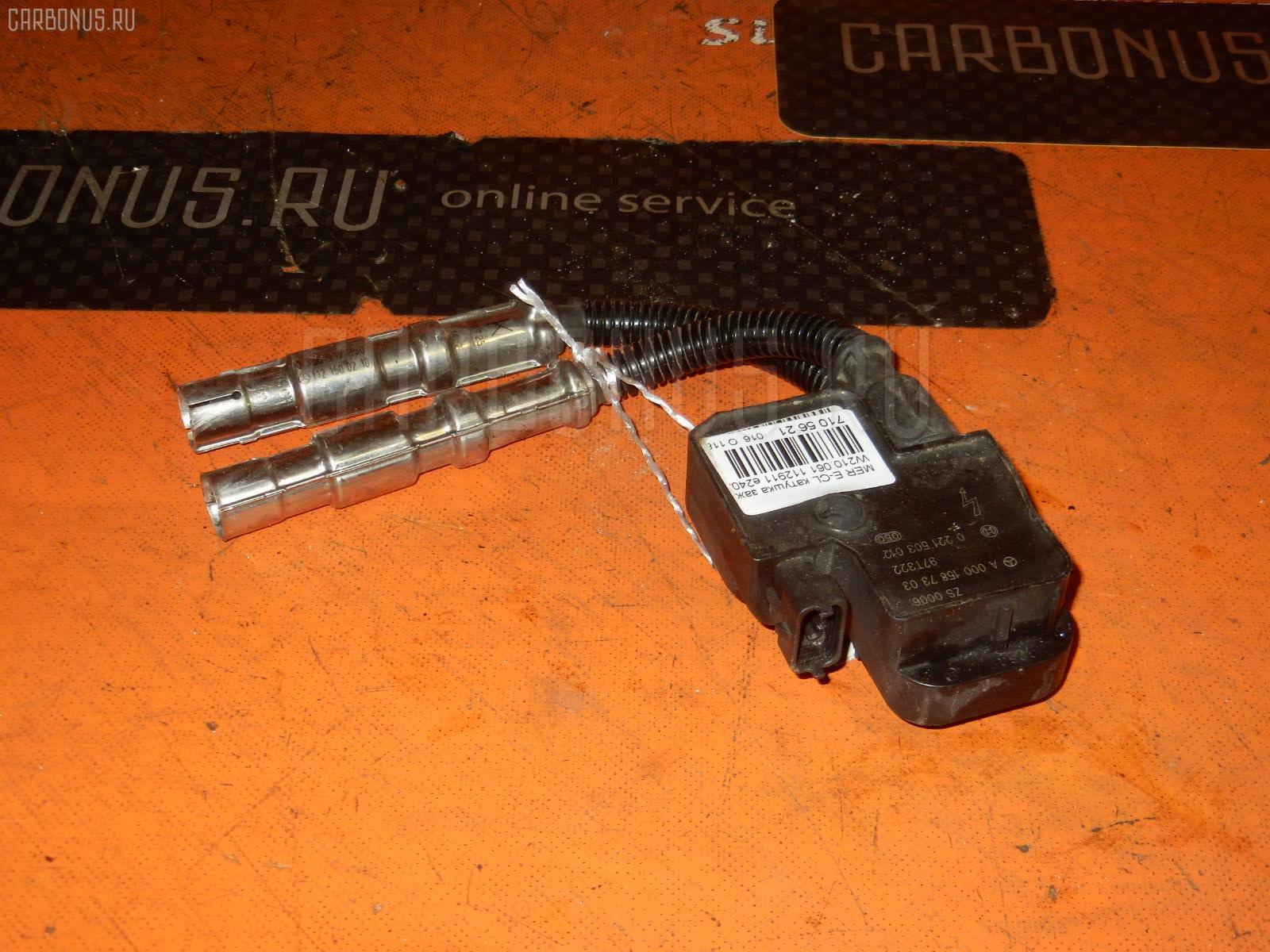 Катушка зажигания MERCEDES-BENZ E-CLASS W210.061 112.911 Фото 2