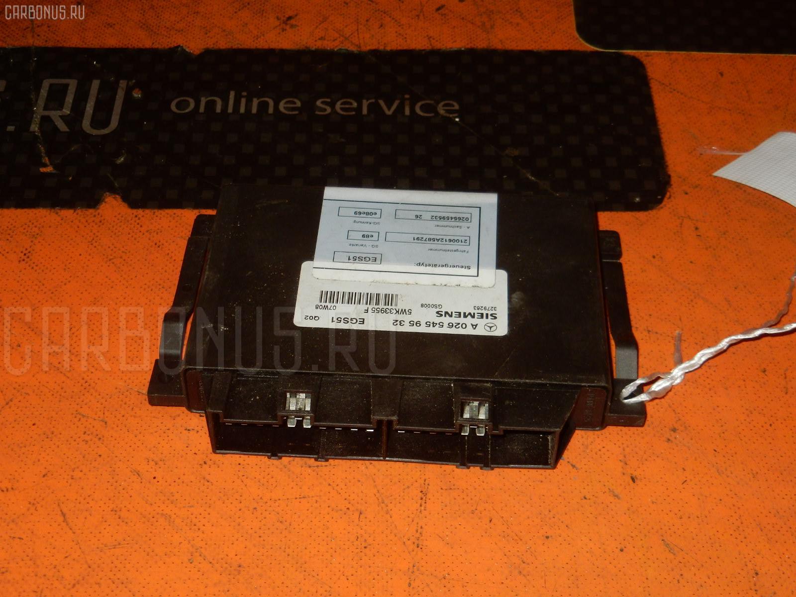 Блок управления АКПП MERCEDES-BENZ E-CLASS W210.061 112.911 Фото 1
