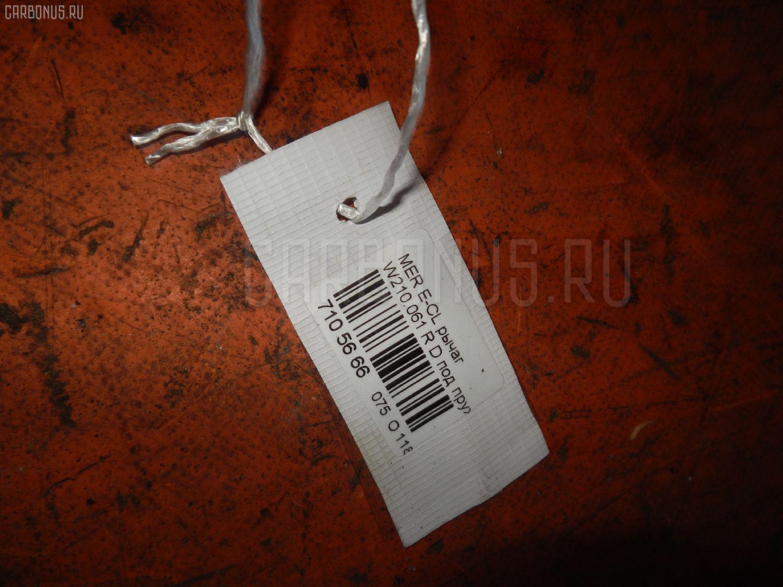 Рычаг MERCEDES-BENZ E-CLASS W210.061 Фото 6