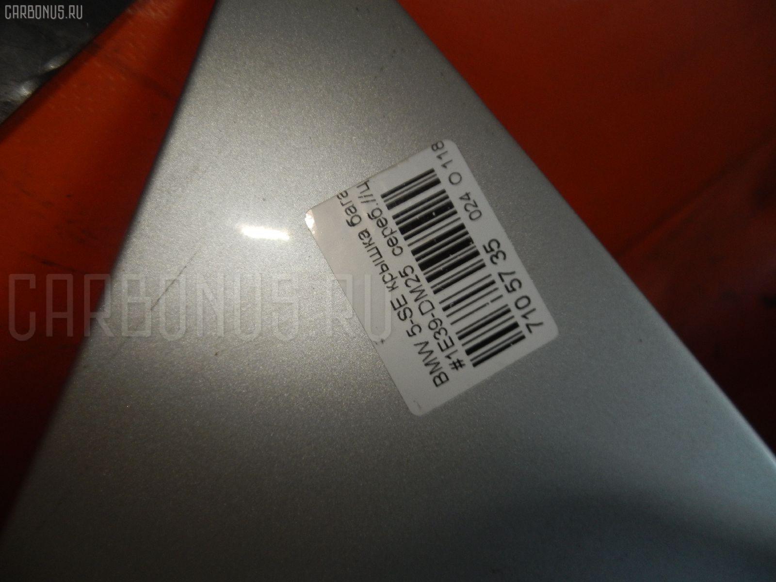Крышка багажника BMW 5-SERIES E39-DM42 Фото 8