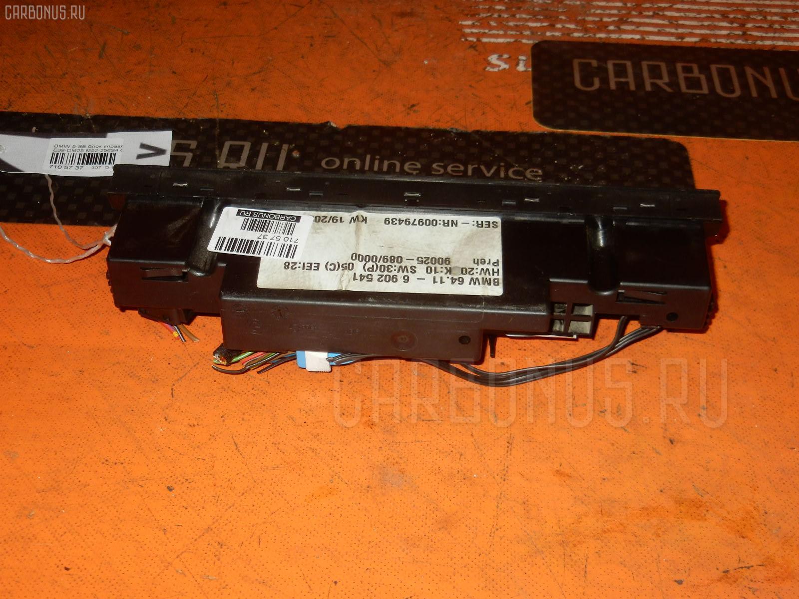 Блок управления климатконтроля BMW 5-SERIES E39-DM42 M52-256S4. Фото 2