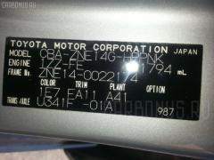 Обшивка багажника TOYOTA WISH ZNE14G Фото 2