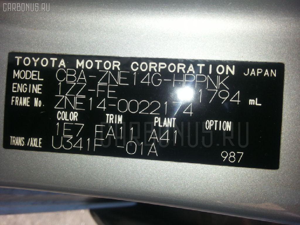 Решетка радиатора TOYOTA WISH ZNE14G Фото 2