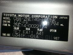 Защита замка капота Toyota Wish ZNE14G 1ZZ-FE Фото 2