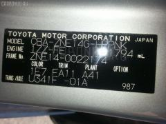 Планка телевизора TOYOTA WISH ZNE14G 1ZZ-FE Фото 2