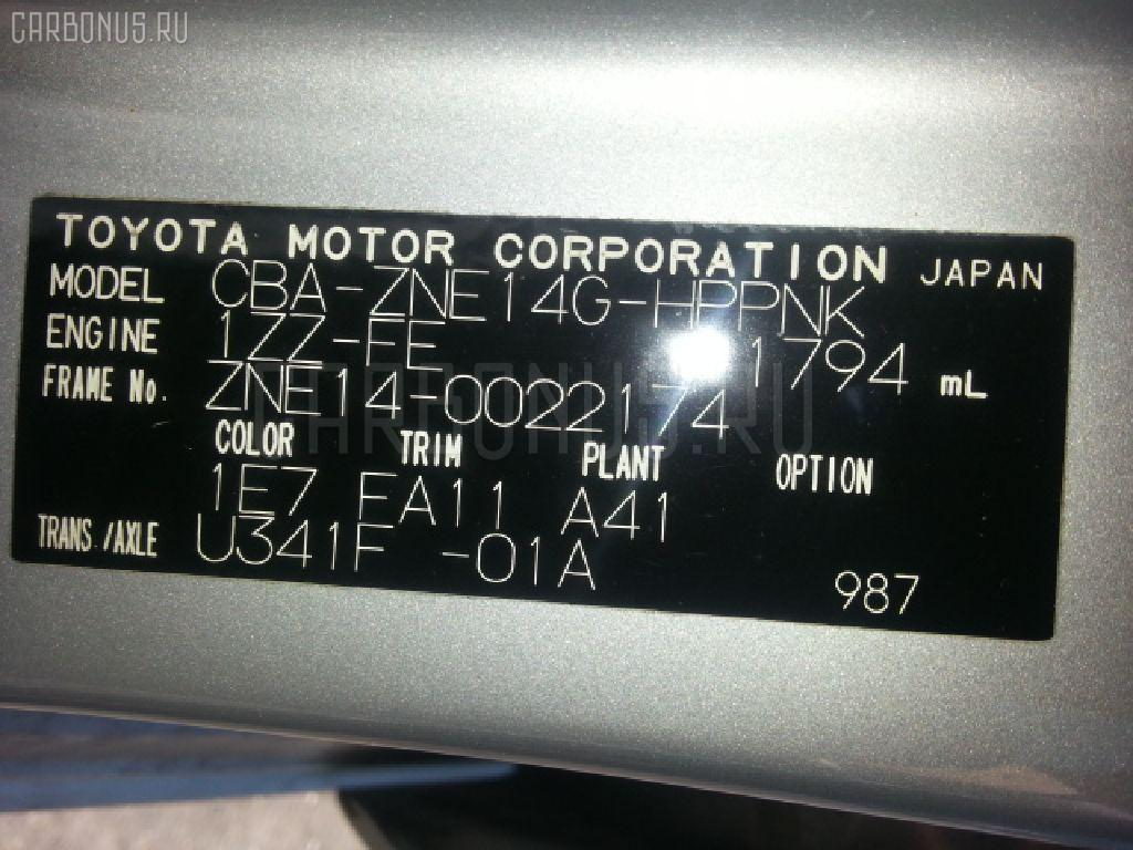 Защита двигателя TOYOTA WISH ZNE14G 1ZZ-FE Фото 2
