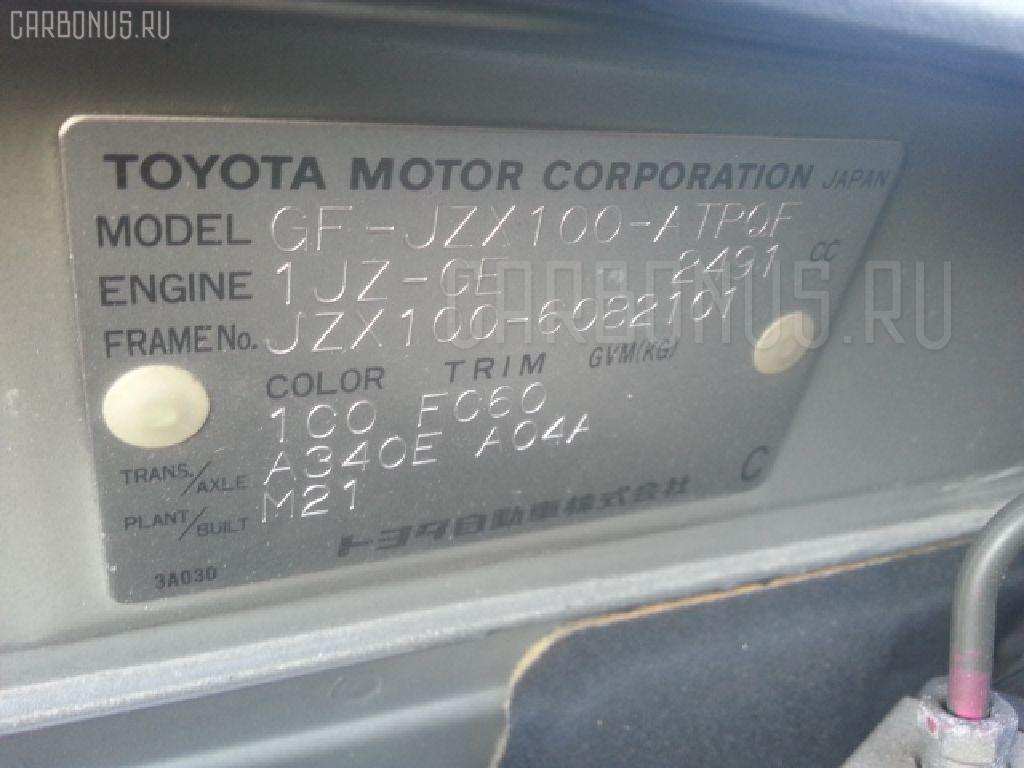 Жесткость бампера TOYOTA MARK II JZX100 Фото 2