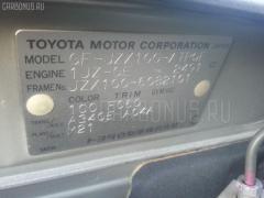 Жесткость бампера Toyota Mark ii JZX100 Фото 3