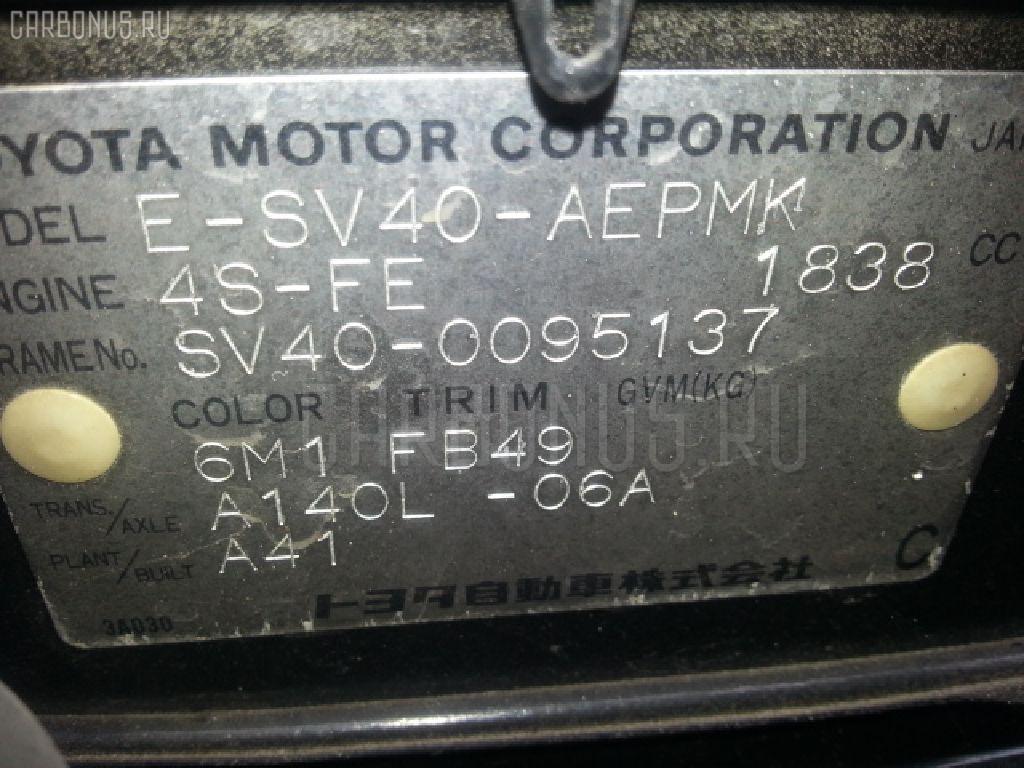 Обшивка багажника TOYOTA CAMRY SV40 Фото 2