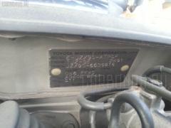 Зеркало двери боковой Toyota Mark ii JZX90 Фото 3